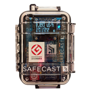 Safecast Icon